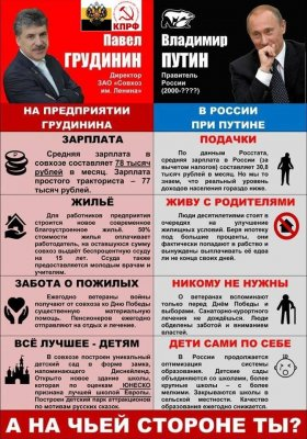 Путин активно готовится к своему свержению