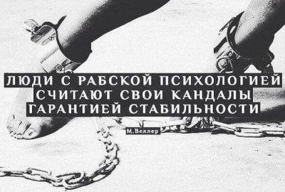 РУССКИЕ ОБЛАДАЮТ САМЫМ РАЗРУШИТЕЛЬНЫМ ОРУЖИЕМ СВОЕЙ СТРАНЫ - ЭТО ПУТИН В.В.