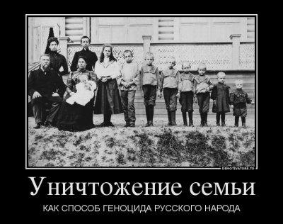 Семья, материнство в России делает бедных людей нищими.