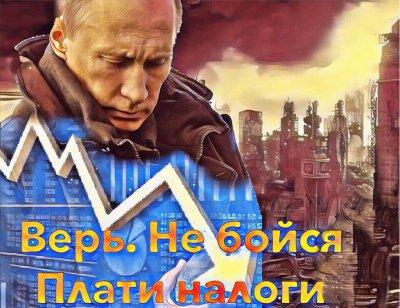 Владимир Путин собирается увеличить сразу и подоходный налог, и НДС