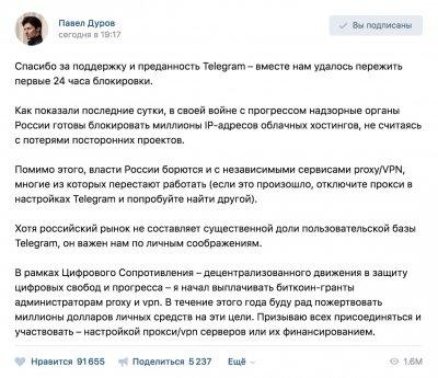 Русский гений против советского равнодушия: Дуров показал гебистам насколько они ничтожны и мелки