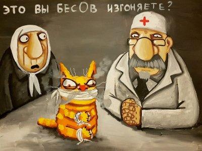 Санкции запада ударили в цель: олигархи в Кремле испугались