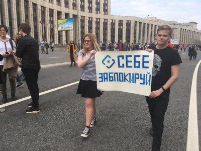 Тысячи молодых и прогрессивных людей в данный момент выступают в защиту свободы интернета
