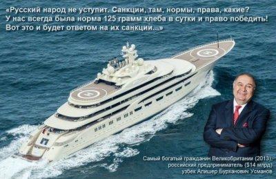 Граждане России должны сами заботиться о достойной пенсии, а не рассчитывать только на государство