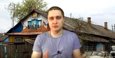 Массажист Путина РПЦ, виллы, уход от налогов