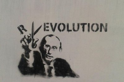 Революционная ситуация без революции: низы застыли, ждут отмашки сверху