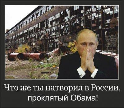 Российская деревня в фактах