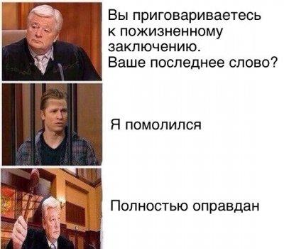 Суд отменил заочное решение о взыскании 1,2 млн рублей с активистки «Божьей воли» за порчу гравюр, потому что она ездила молиться о здравии