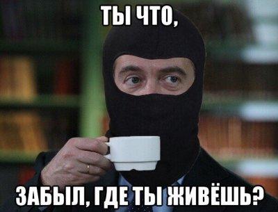 В Сургутском районе посылку на почте житель забирал вместе с ФСБ
