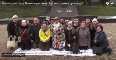 Национальный позор: став на колени, Россию не спасёшь