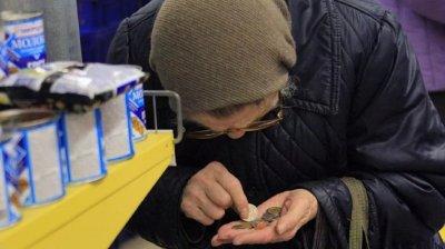 Пенсия в России больше чем просто пенсия... Мнение Барбоса.