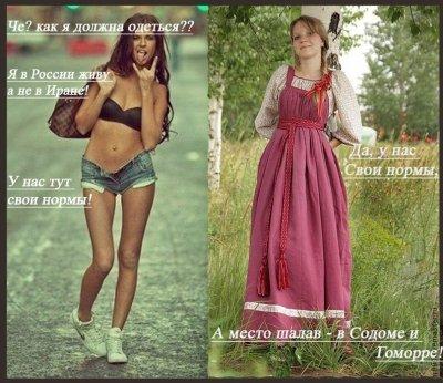 Массовое оголение женских тел убивает мужчин
