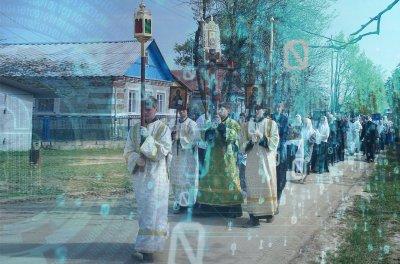 РПЦ создает реестр язычников и атеистов