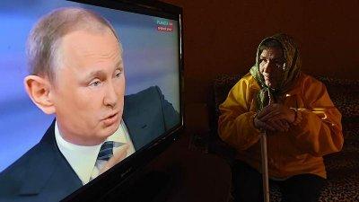 Все хорошо и даже еще лучше! Пенсионная речь Путина в переводе для чайников