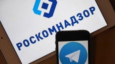 Роскомнадзор собирается потратить 20 млрд денег россиян на блокировку Telegram