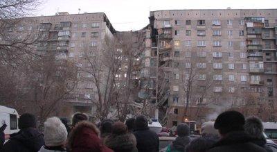 Взрыв газа в Магнитогорске был ритуальным убийством?