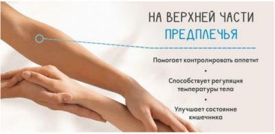 Как славяне работали с холодом. Правильное очищение зимой. Арина Никитина