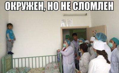 Правительство РФ собирается бороться с противниками вакцинации