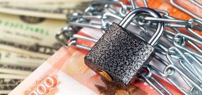 В РФ заблокировали банковские счета самозанятых граждан