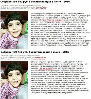 Мировые организации вводят санкции против правды о вакцинации