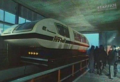 Первый в мире поезд на магнитном подвесе был создан в СССР