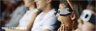 Влияние киноиндустрии на формирование социальных стереотипов