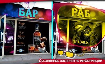 Воздействие алкоголя на головной мозг, желудок, печень