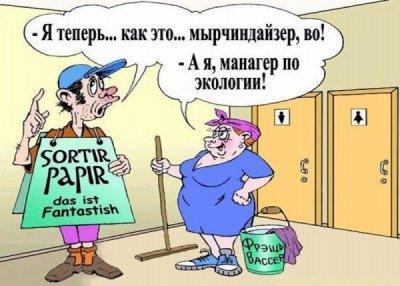 Искаженный русский язык и чужое мировоззрение