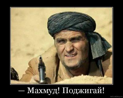 Махмуд! Поджигай! - россиянин пытался сжечь здание Роскомнадзора