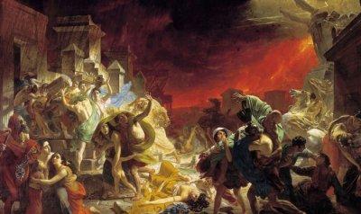 Агония цивилизации