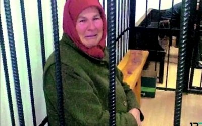 Пенсионерку из Москвы объявили в розыск и закрыли в СИЗО за оскорбление чеиновника