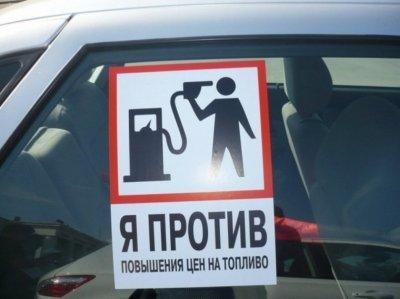 Почему в России бензин дорожает?