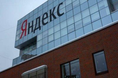 Яндекс будет слушать звуки вокруг пользователей и записывать их местоположение