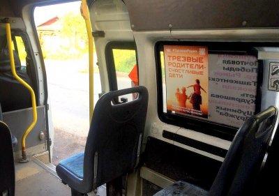 Социальная реклама: размышления и дела