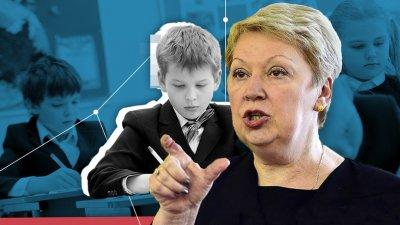 Минпросвет вводит массовое психологическое сопровождение детей в школах