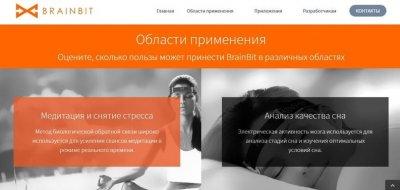 Нейронет хочет подключить к компьютеру мозги всех россиян