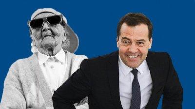 В СМИ вновь зазвучала тема повышения пенсионного возраста