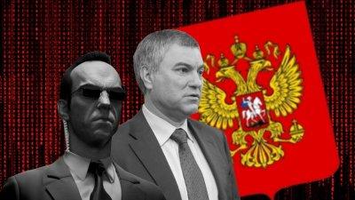 Всех жителей России внесут в единую базу