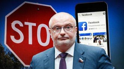 Автор законы о критике власти хочет контролировать социальные сети