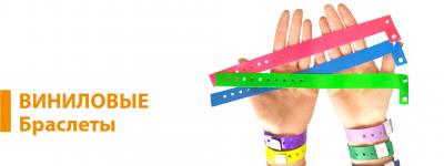 Brasleti.top - изготовление браслетов с печатью логотипов
