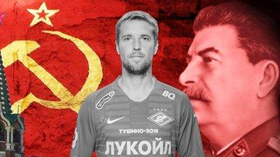 Бывшего защитника сборной России по футболу затравили за патриотизм
