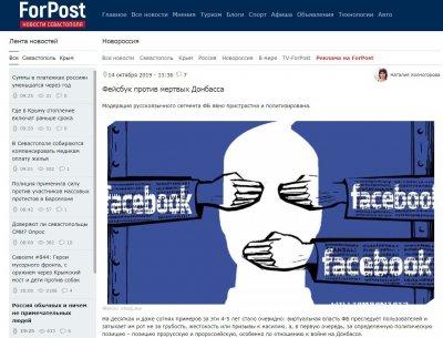Цензура, которой якобы нет