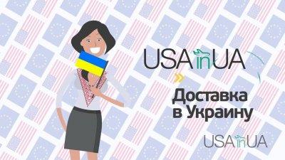 Как доставить товар из США и Европы в Украину