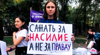 Феминистки лгут о статистике домашнего насилия в России