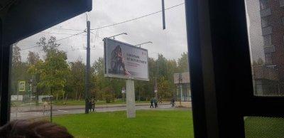Люди в России выходят на пикеты против антисемейных законов, Госдума призывает стучать на родителей