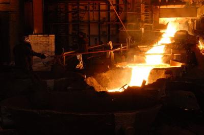 MetallPlace - новости металлургии
