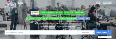 jobs.ua - поиск работы в Украине