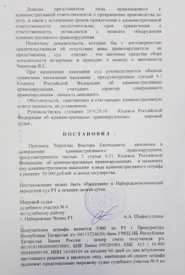 Российские суды начали бороться с пропагандой педерастии