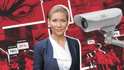Тотальной слежке за гражданами в России плевать на закон