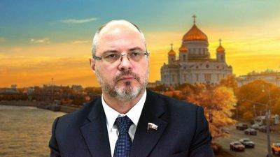 В Госдуме собираются защищать традиционные ценности и религии России